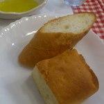 Dino - ペッシェランチ パン