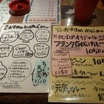 マジックスパイス 札幌本店 -