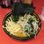 ラーメン 環2家 - 料理写真:ラーメン750円+野菜畑200円+タケノコ50円