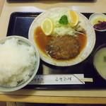 たかやす - ハンバーグ定食「800円」+ご飯大盛り「50円」
