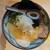 麺屋 藤ろう - 料理写真:2021年9月 超濃厚鶏白湯蕎麦+玉ねぎ 790+100円