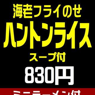 ☆9/22からのおすすめ18番☆