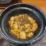 熊猫飯店 - ハーフサイズの麻婆豆腐