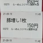 158380044 -