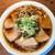 煮干し中華そば 小松屋 - 料理写真:中華そば小(780)※180g