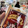 余市町観光物産センター「エルラプラザ」 - 料理写真: