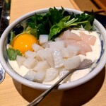 松浪 - 浪花焼き (小柱、三つ葉、蒲鉾、卵)1,050円