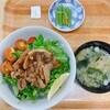 白神山地 森のえき - 料理写真:ラムクレ丼