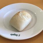 イル レガーロ - 焼きたてのパン