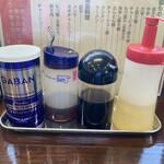 江ざわ - 卓上調味料
