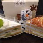 フランセ - 料理写真:シャインマスカットのショートケーキ(540円)&いちじくのショートケーキ(497円)