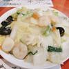 中華料理 愛福楼 - 料理写真:
