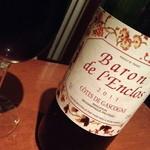 15842991 - Baron de l'Enclos [2011](¥630/Grass)