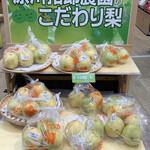 美東サービスエリア(上り線)ショッピングコーナー - 料理写真: