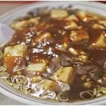 満福 - 麻婆麺 850円