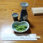 古畑 - お酒:450円