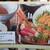 """藍屋 - メニュー写真:Menu:""""三陸みちのく丼"""" 味噌汁付き 1,690円"""