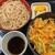 いしもり - 料理写真: