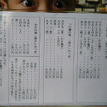 Suzuyashiyokudou -