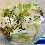 ゆうき亭 - 料理写真:サラダ
