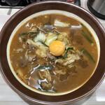 麺屋 天神 - 辛味噌ラーメン(中盛)(900円)+生タマゴ(100円)