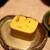田中鶏卵 - 京出汁巻き