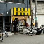 札幌スープカレーJACK - 店舗外観
