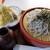 かえで庵 - 料理写真:天ぷらそば