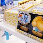 158473718 - 雪ミクちゃんサブレを5箱購入♪