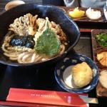 15848053 - 舞茸天ぶっかけうどんと玉子の天ぷら