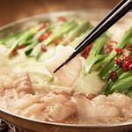博多きむら屋 - 料理写真:博多もつ鍋 (白味噌)  博多もつ鍋 (白味噌)    .味噌のまろやかな甘みと食材のハーモニー。  優しい美味しさです♪