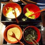 隠れ房 御庭 - 豆腐用薬味