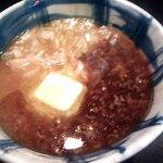 つけ麺処 くっちゃいな - つけ汁withバター(アップ)