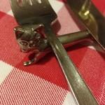 ブラッスリー・グー - カトラリ―レスト 猫