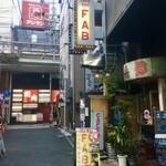 Cafe Bar FAB -