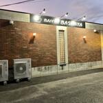 RAMEN BASHAYA - サイドの壁面
