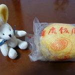 1585159 - マーラーカオ 550円