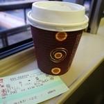 グッドタイムズ・カフェ - コーヒーをテイクアウト。新幹線車内で。