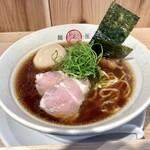 麺屋YAMATO - 料理写真:醤油味玉らぁ麺