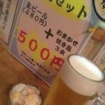 福徳 河辺店 - 晩酌セット 生ビール+おまかせ3本。500円!