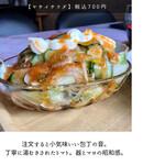 キッチンこば - 料理写真: