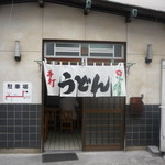 柳川 本店