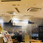 天下の台所大起水産 さしみと寿司の店 - 店内