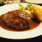 洋食コノヨシ - ハンバーグ