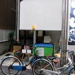 手打うどん 風月 - 高松駅前で借りた自転車を停める