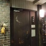 レストラン 山猫軒 - レストラン 山猫軒入口