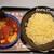らあめん花月嵐 - 料理写真:辛辛魚つけ麺 300g(1250円)