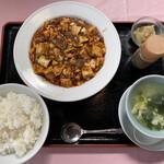チャイナ天府 - 料理写真:本格四川陳麻婆豆腐(900円)