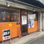 明記大陸食堂 - 明記大陸食堂さん!