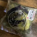 ニシダや - 水茄子の浅漬け 378円